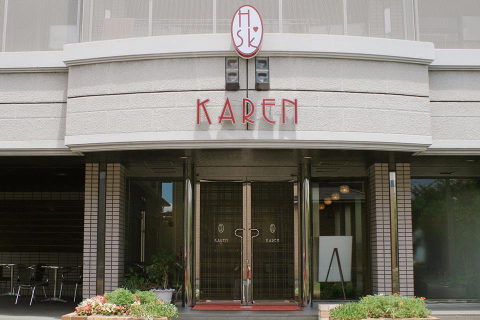 カレン福岡東店へようこそ
